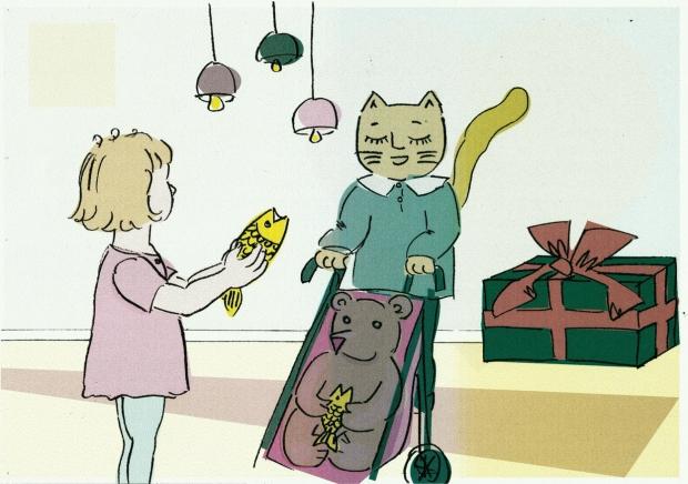 web cat child nursery